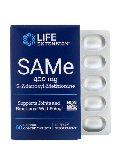 Life Extension SAMe S-Adenosyl-Methionin, 400 mg, 60 magensaftresistente Tabletten